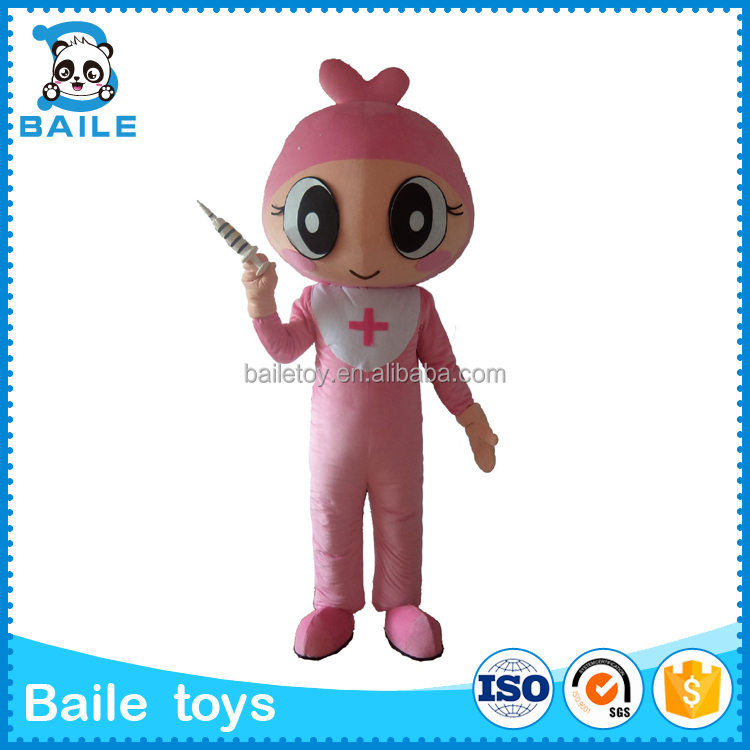 Customize cartoon mascot costume for holiday