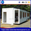 Beautiful modern mobile glass and stainless steel prefab container house Made In China