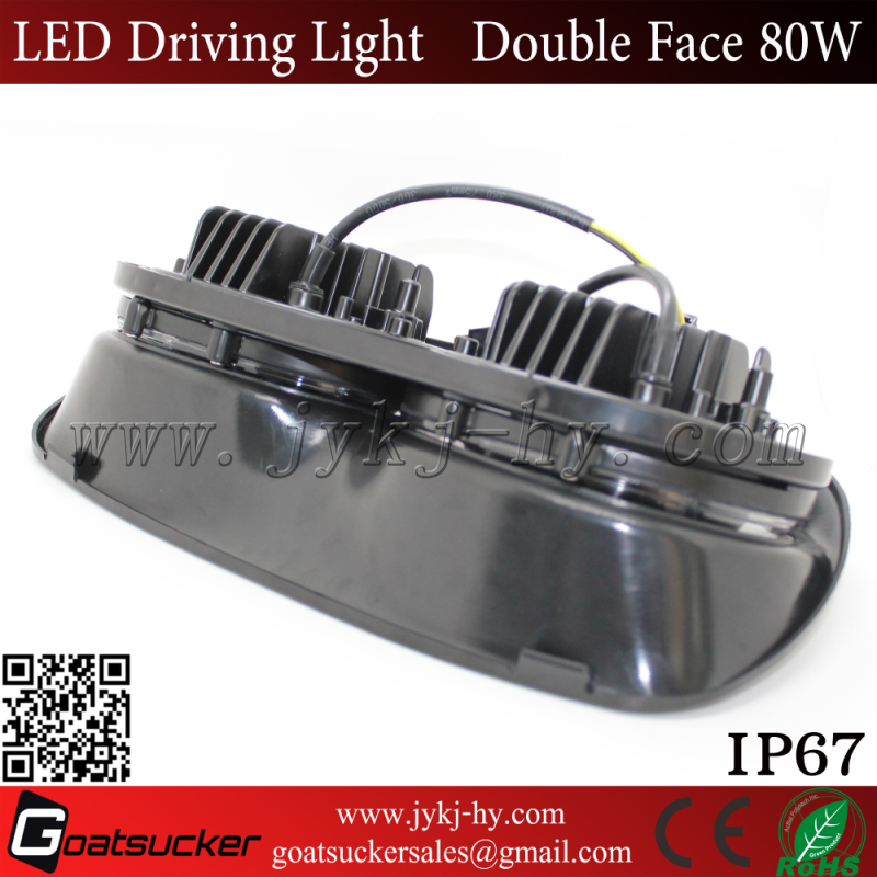 TOP Sales double headlight for harley dual motorcycle headlamps 80W 3500LM black sliver