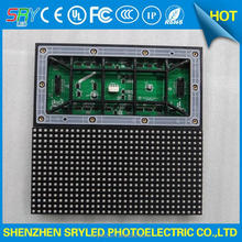 SRY full color p8mm hd video led display 256*128mm p8 led module price water proof p8 outdoor led screen