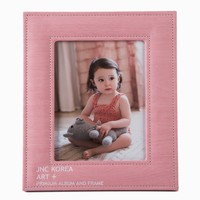 Fashion Hot Sale Custom Size Pink Leather Lovely Photo Frame 7 inch Cute Picture