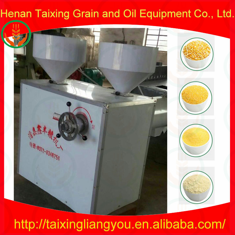 low price electric maize mill plant commercial corn grinder machine