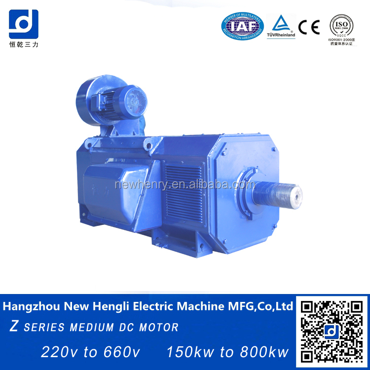 NHL 60 years milling machine 500 kw electrical dc brush motor