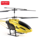 Zhorya remote control big super rc helicopter large for kids