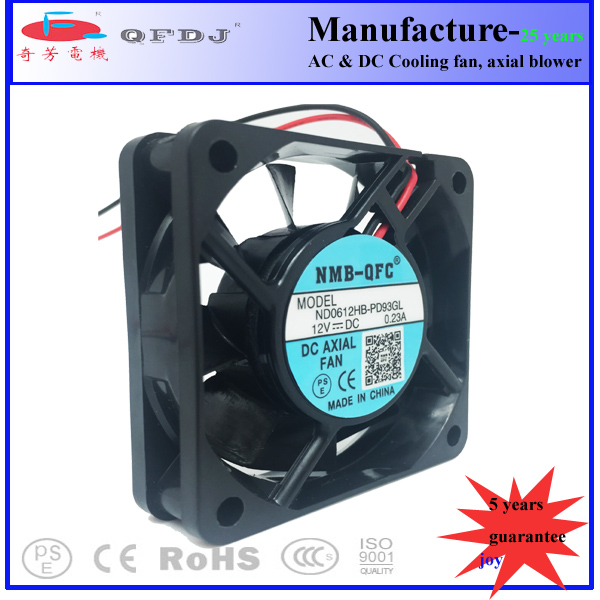 nmb bearing fan 12 volt dc brushless engine cooling fan