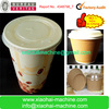 automatic paper cup lid making machine