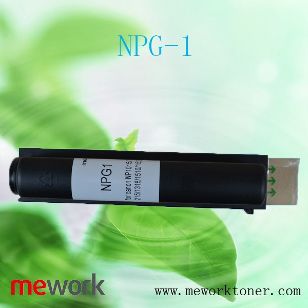 NPG1 Compatible Toner Cartridge for Canon NP 1015/1215/1318/1510/1520/1530