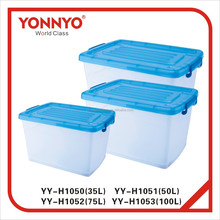 plastic storage box with lock box for clothes