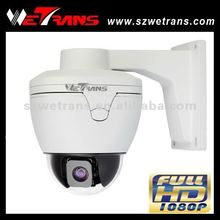WETRANS High Definition 1920*1080 2 Megapxiel PTZ Dome Security System