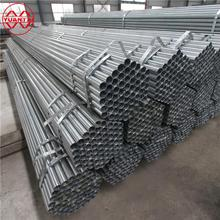 container house steel pipe gate design building materials construction material our company want distributor