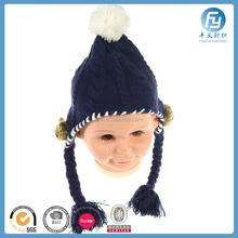 children bear knit beanie animal hat