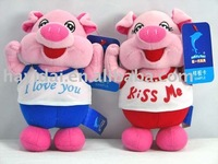 Pig plush and stuffed toy