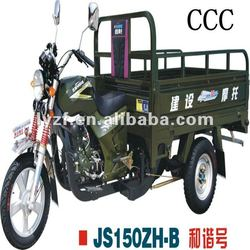 JS 150ZH SUPPER HEXIE Gasoline 3 wheel motorcycle