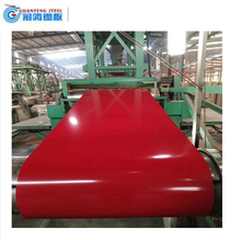 metal roofing used color coated sheet/color stainless steel sheet from boxing shandong china