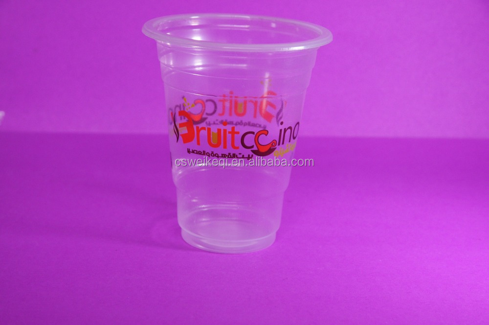 disposal paper/plastic cups