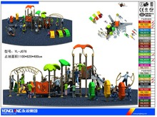 2017 New Children Outdoor Fitness Playground Equipment/children climbing nets for kids
