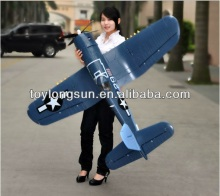 F4U Corsair propellers epo foam airplane toys can fly