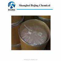 139404-48-1; Tiotropium bromide hydrate with high purity