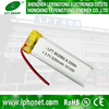 802990 2250mAh 3.7v li-polymer battery with best price