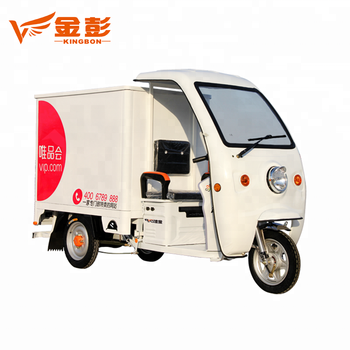 customized electric tricycle for adults 3 wheel car for sale