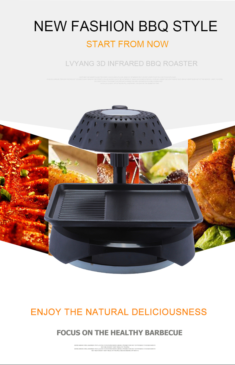 smokeless indoor infrared heating commercial electric stove ...