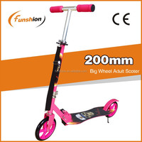 2015 New Arrival Adults foldable scooter 200mm big 2 wheels push kick scooter