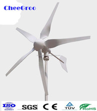 wind mill 2kw wind turbine price off grid for residential house