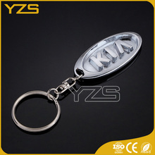 factory metal custom made 3d high quality keychain