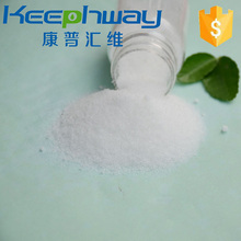 High quality food additives sucrose