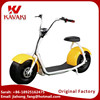 2017 Kavaki high speed citycoco 1000W Harley electric scooter with big wheels