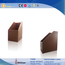 High Quality desktop office leather wooden file holder