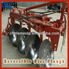/product-detail/furrow-reversible-agricultural-tractor-implement-hydraulic-farm-rotating-tiller-mounted-heavy-duty-disc-plough-for-tractors-918130284.html