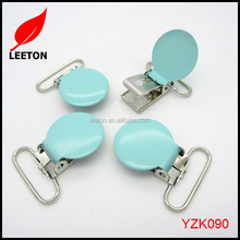 Cheapest colorful metal baby suspender clip