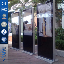 47 55 Kiosk 65nch Lcd Stand Indoor Outdoor Digital Signage For Supporting Multiple Video Formats