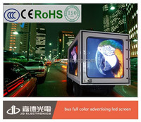hd high brightness mobile cars/truck advertising wifi x video led board screen
