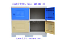 ABS plastic l kids lockers for home