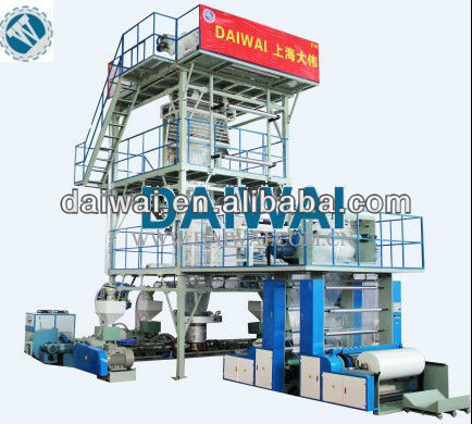 Plastic Extrusion Blown Film Plant with 3 layer die head and width 800-1300(Chianplas fair show)
