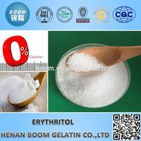 99.5% min no calorie erythritol powder