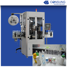 Automatic sleeve label putting machine on bottles cans cups