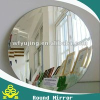 1.5mm-2mm decorative aluminum mirrors fatory