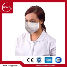 CE/ISO food industry use protective 3ply white earloop face mask with filter