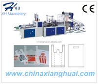Automatic double line T-shirt Shopping Bag Making Machine.flat plastic Bag Maker