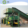 New Condition Automatic Horizontal plastic film compactor baler machine