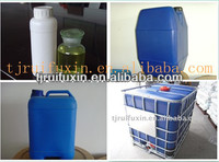 sodium hypochlorite 12%(SGS BV CIQ) TCCA pool water treatment chemical