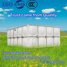 China supplier Sectional GRP panel water storage tank factory