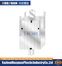 Promotional top quality hot-sale new arrival pp bulk bag for animal feed
