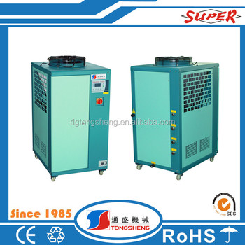 410kg useful cooling chiller machine to keep cold with ISO9001