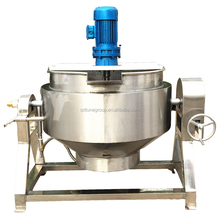 hot sale electric jacketed cooking mixer machine jacketed boiling pan with mixer frp steam jacketed kettle