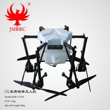 JMRRC Agriculture Plant Protection UAV 15L drones professional uav crop sprayer Auto fly Agriculture Drone/Pesticide Spraying