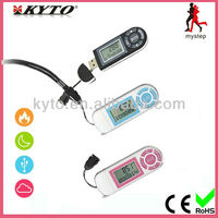 KYTO hot sale 3D foot pedometer ,accurate running activity tracker